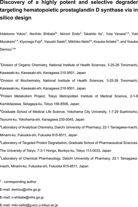 Thumbnail image of 20210606_manuscript.pdf