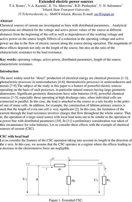 Thumbnail image of 5797971.v1.pdf