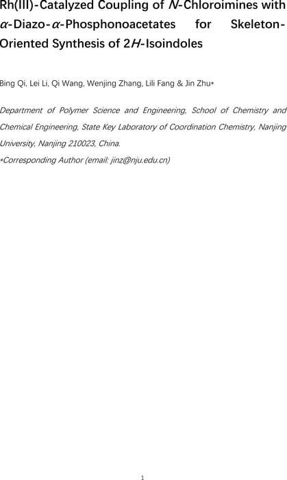 Thumbnail image of Zhu-ChemRxiv.pdf