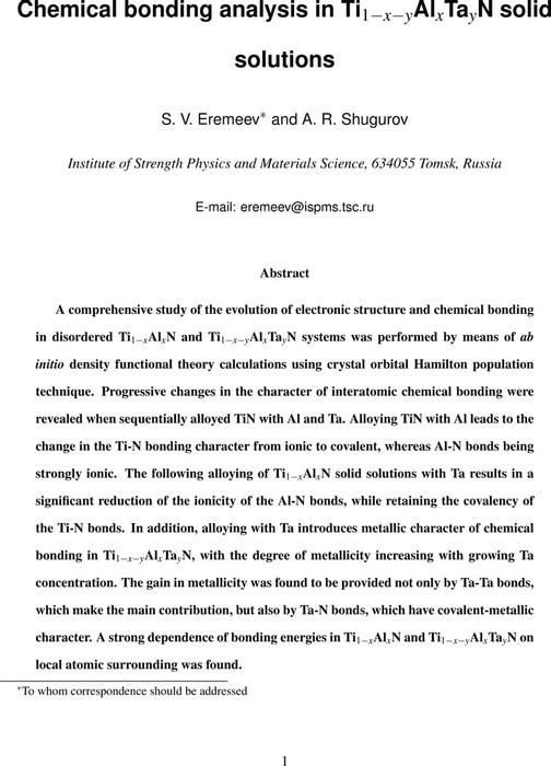 Thumbnail image of TiAlTaN_chemRxiv.pdf
