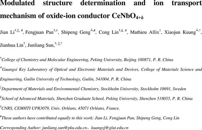 Thumbnail image of manuscript_CeNbO4_x.pdf