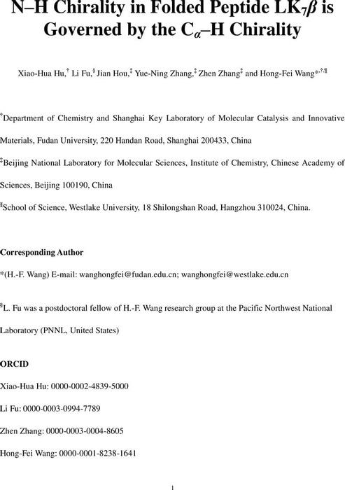 Thumbnail image of JPCL Cα-H Chirality Control N-H Chirality (20191119)-HFW20191124.pdf