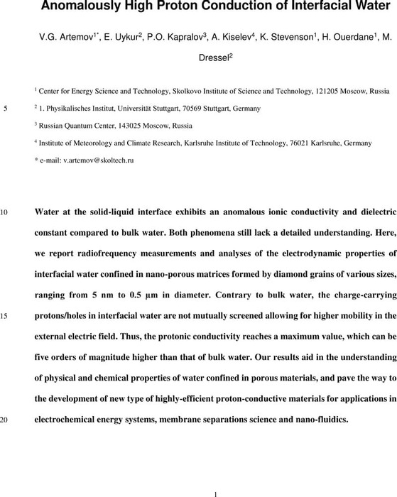 Thumbnail image of InterfacialWater.pdf