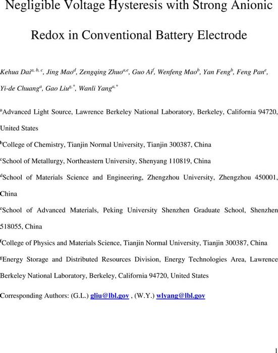 Thumbnail image of 202001_NNMO_OR_ChemRxiv.pdf