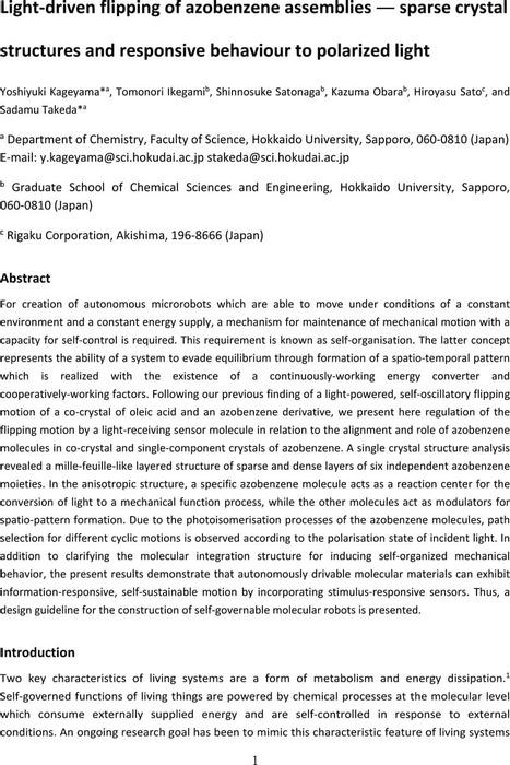 Thumbnail image of AutonomousBehavior_2020Feb_preprint.pdf