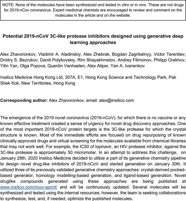 Thumbnail image of Insilico Medicine Generative Sprint 2019-nCoV Project.pdf