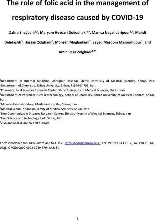 Thumbnail image of chemrxiv-COVID-19 manuscript-27320.pdf