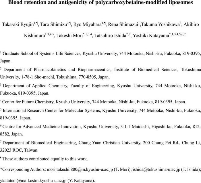 Thumbnail image of manuscript11_chemrxiv.pdf