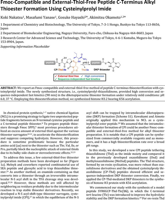 Thumbnail image of Fmoc-Compatible and External-Thiol-Free Peptide C-Terminus Alkyl Thioester Formation Using Cysteinylprolyl Imide (okamoto2).pdf