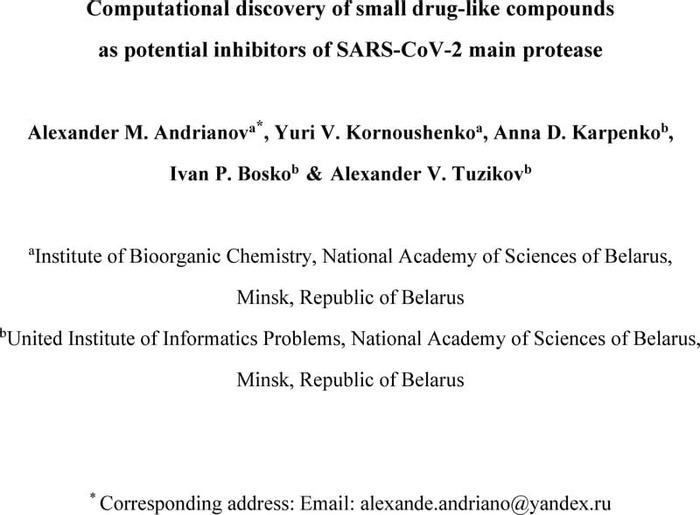 Thumbnail image of AndrianovA_chemRxiv_may_8_2020.pdf