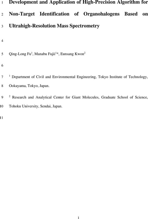 Thumbnail image of DBP paper.pdf