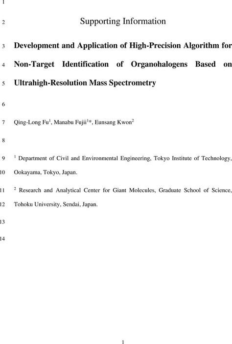 Thumbnail image of DBP paper_SI.pdf