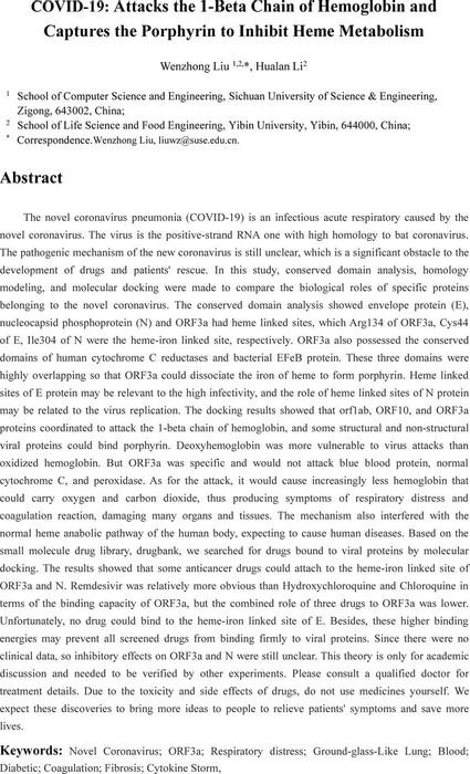 Thumbnail image of covid19-2020007-13-EN-1.pdf