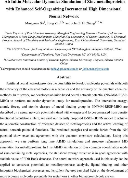 Thumbnail image of NN-MM-RESP-MBG.pdf