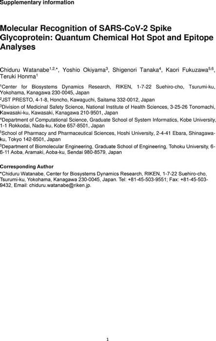 Thumbnail image of 20201127_spike_ace2_b38-fab_si_v3.pdf
