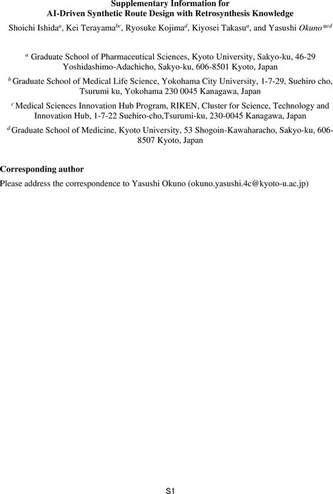 Thumbnail image of ESI_201216.pdf