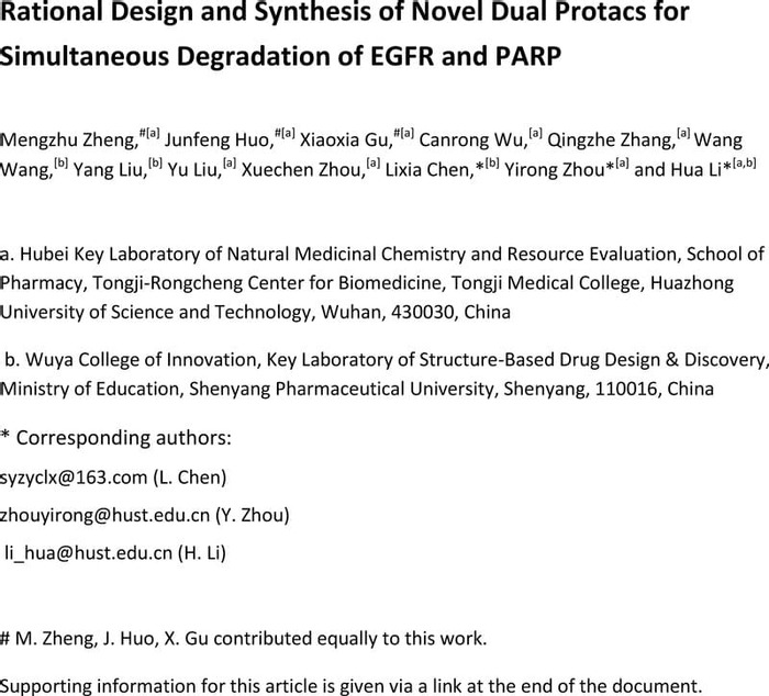 Thumbnail image of dual_protac manuscript.pdf