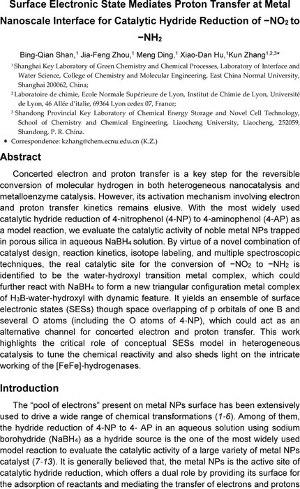 Thumbnail image of Manu-2021-science-3.0-BQS(1).pdf