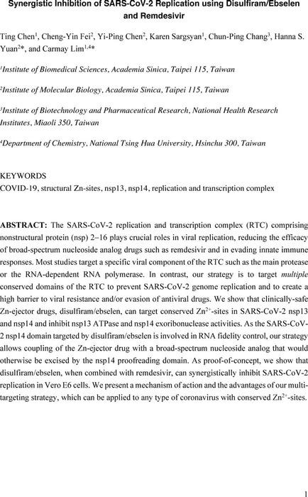 Thumbnail image of nsp13_14.pdf