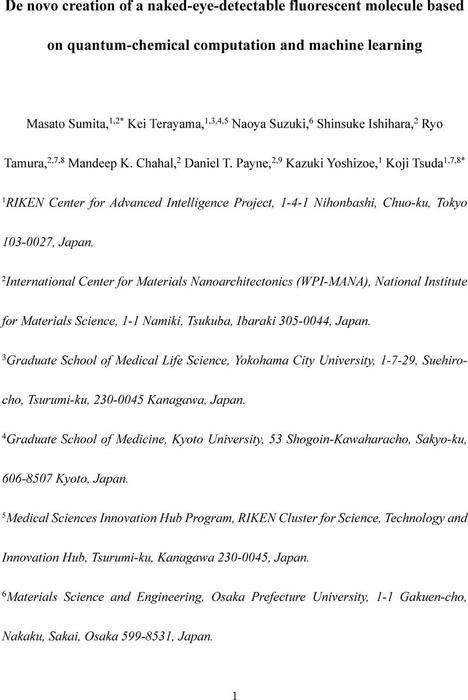 Thumbnail image of AIDsign_0.2_2021_0203.pdf
