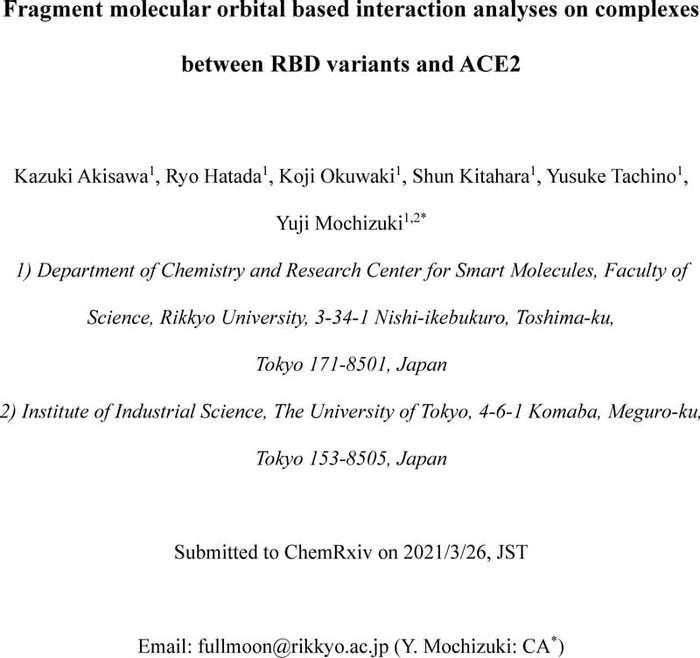 Thumbnail image of For-CherRxiv-FMO-RBD-variants-main-and-SI-20210329-2ndver.pdf