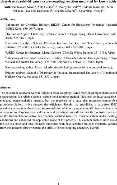 Thumbnail image of TNms1510C.pdf