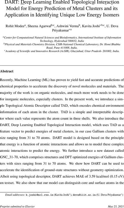 Thumbnail image of GaML.pdf