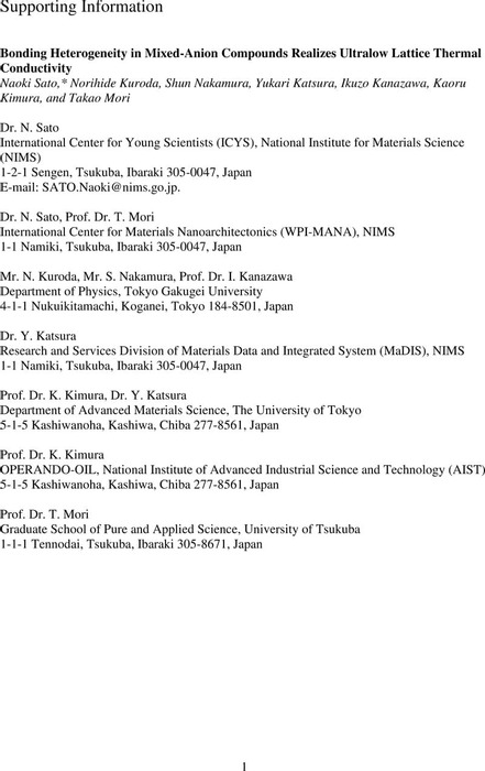 Thumbnail image of SI_forChemRxiv_mixed-anion_NS.pdf