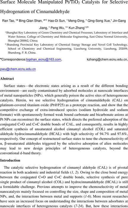 Thumbnail image of Surface Molecule Manipulated Pt-TR-20210406.pdf