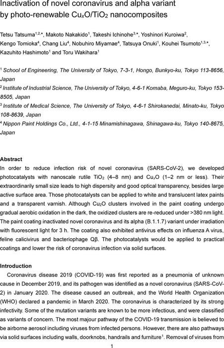 Thumbnail image of Preprint_2021_07_14.pdf