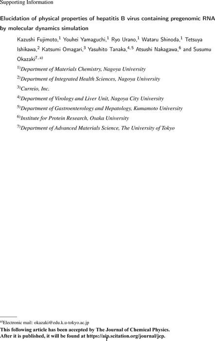 Thumbnail image of SI.rev2.pdf